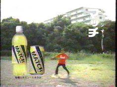 2003年CM 資生堂 マッチ