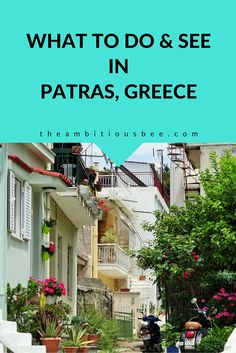 Greece not only offers dazzling islands and beaches, but also captivating cities. Don't miss Patras & find out what to do and see there. Patras, Greece Travel, Travel Europe, Greece Trip, Train Map, Greece Pictures, Europe Train, Greece Photography, Sister Cities