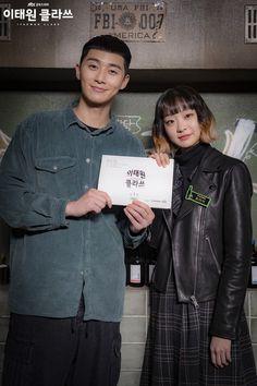 Asian Actors, Korean Actors, K Pop, K Drama, Park Seo Joon, Class Pictures, Kim Dong, Kdrama Actors, Korean Celebrities