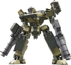 The latest edition to the Armored Core line of kits from Kotobukiya is the GN GAN01 Sunshine-L.