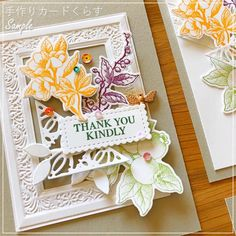 くらすおまけカード と 新型コロナ - Class / 手作りカードくらす Thank You Kindly, Blog Entry, Crafts To Make, Cherry, Crafty, Frame, Cards, Picture Frame, Frames