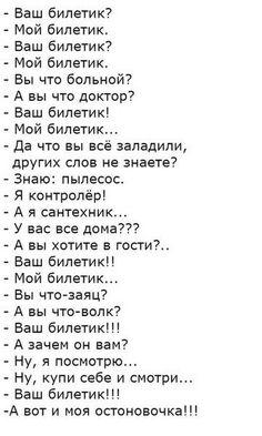 Коля Брюков - Google+