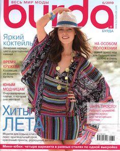 Burda magazin 6/2010