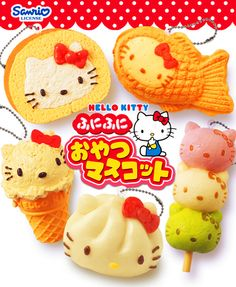 Hello Kitty bakery key chains