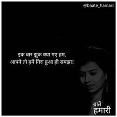 baatehamari (@baate_hamari) • Instagram photos and videos Father, Photo And Video, Videos, Photos, Movie Posters, Movies, Art, Instagram, Pai