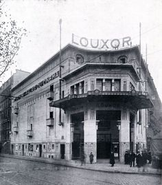Newly renovated Le Louxor cinema, Paris. Historic pre-war cinema built in early Egyptian revival style.