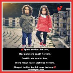 Friendship Shayari in English with Image - Love Shayari Shayari In English, English Quotes, Bff Quotes, Best Friend Quotes, Friendship Quotes In Hindi, Heart Touching Love Quotes, Dosti Shayari, Happy Birthday Pictures, Zindagi Quotes