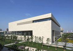 Tianjin Art Museum. Foto: Shuhe Photography