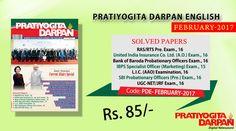 Buy Pratiyogita darpan English  February 2017 Magazine Online with Affordable Prices.