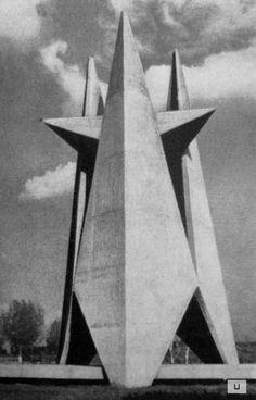 "socheritage: ""Symbol of the City of Plovdiv, Plovdiv, #Bulgaria. (70-s) """