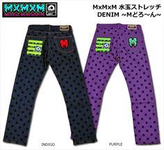 【MxMXM】MAGICAL MOSH MISFITS(マジカル モッシュ ミスフィッツ)/MxMxM 水玉ストレッチ DENIM ~Mどろ~ん~【楽天市場】