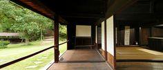 Osaka open-air farmhouse museum