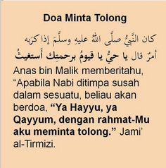 Doa minta pertolongan Islamic Love Quotes, Islamic Inspirational Quotes, Muslim Quotes, Hijrah Islam, Doa Islam, Pray Quotes, Life Quotes, Just Pray, Islamic Prayer
