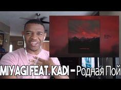 ЛЕГЕНДА!-Miyagi feat. KADI - Родная Пой (Official Audio) РОССИЙСКАЯ РЕАКЦИЯ!! - YouTube Youtube, Youtube Movies