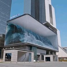 The 'WAVE' (80 x 20 metre). Created by d'strict (@dstrictholdings, IG, 2020). Located in Seoul, South Korea. #architectureoskar Concept Architecture, Futuristic Architecture, Amazing Architecture, Interior Architecture, Public Architecture, Futuristic Art, Chinese Architecture, Sections Architecture, Layered Architecture