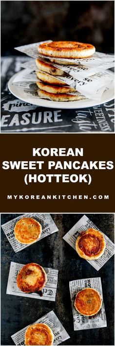 Korean sweet pancake (Hotteok) is a popular Korean winter street food. It's crispy outside and inside is filled with sweet gooey indulgence! | MyKoreanKitchen.com