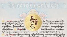 Supplication to Padmasambhava