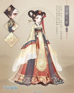 Empress - Miracle Nikki