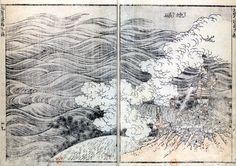 🔩Line drawing. Water🔩Katsushika Hokusai, Waves and Cannon Shots Japanese Painting, Japanese Artwork, Katsushika Hokusai, Artist Supplies, Japanese Aesthetic, Poster Prints, Art Prints, Korean Art, Japanese Prints