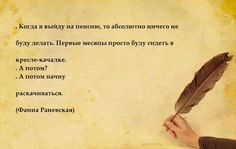 Пенсия http://ukazi.ru/tezaurus/pensiya/