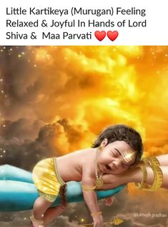 Hindus, Shiva, Lord, Feelings, Movies, Movie Posters, Film Poster, Films, Popcorn Posters