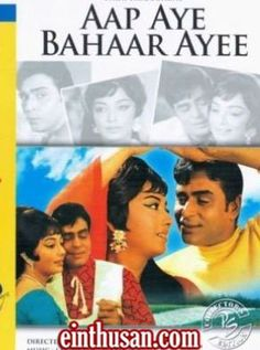 Aap Aye Bahar Ayee Hindi Movie Online - Rajendra Kumar, Sadhana and Prem Chopra. Directed by Mohan Kumar. Music by Laxmikant Pyarelal. 1971 ENGLISH SUBTITLE