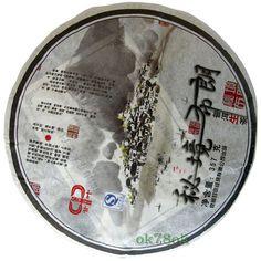 Premium 2011 Menghai High Mountain Mysterious Bulang Aged Pu Erh Puer Tea 357G