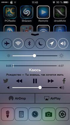Kontrollzentrum iOS 6 + Jailbreak.