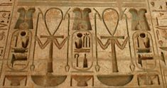Ankh and Was motif from the Ramesseum copyright F.E.Cameron