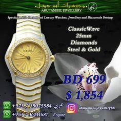 6c58017f2 Manama, Kingdom of Bahrain #Rolex #Gold #Elegant #Luxury #Wristwatch #