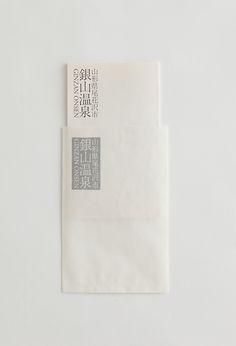 Pamphlet by Motoki Koitabashi
