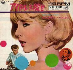 イメージ 1 Cd Cover, Album Covers, Those Were The Days, Pop Rocks, Soundtrack, Movie Tv, Tv Series, Songs, My Favorite Things