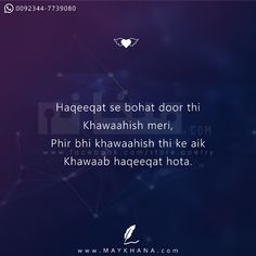 Shyari Quotes, Hindi Quotes Images, Sufi Quotes, Pain Quotes, Words Quotes, First Love Quotes, Love Quotes Poetry, Real Friendship Quotes, Mixed Feelings Quotes