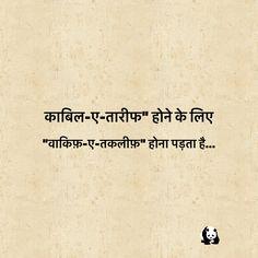Vikram vaishnav