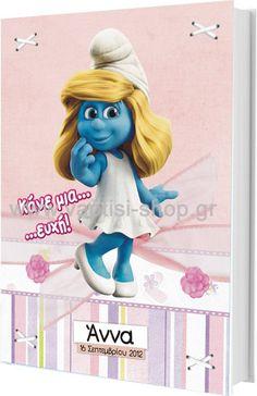 Βιβλίο ευχών - Στρουμφίτα Smurfs, Paper, Books, Fictional Characters, Art, Art Background, Libros, Book, Kunst