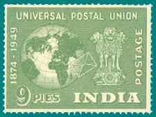 Stamp Of India Anniversary Of Universal Postal Union Green Color Price : 9 PS 1947 India, India India, Sanchi Stupa, Stamp World, Us Postal Service, Unity In Diversity, Love Stamps, Stamp Collecting, Postage Stamps