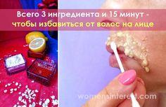Всего 3 ингредиента и 15 минут - чтобы избавиться от волос на лице   Женский интерес Hair Loss, Health Fitness, Hair Beauty, Motivation, Face, Kitchen, Cooking, Losing Hair, Kitchens