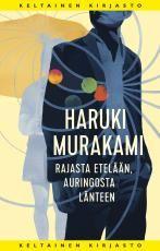 Haruki Murakami, Artwork, Books, Movies, Movie Posters, Art Work, Livros, Films, Work Of Art
