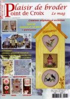 "Gallery.ru / tymannost - Альбом ""Plaisir de broder 13"" Magazine Cross, Le Point, Rubrics, Quilling, Bottle Opener, Creations, Cross Stitch, Holiday Decor, Poster"
