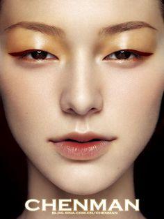 for Shiseido