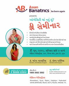 Free Seminar on #Obesity #Diabetes #ChildhoodObesity #weightloss #HealthyDiet by #AsianBariatrics Hospital in #Surat, Gujarat, #India