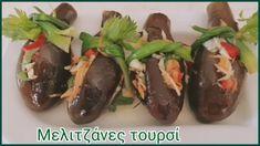 Πανεύκολος και απολαυστικός μεζές - Μελιτζάνες τουρσί