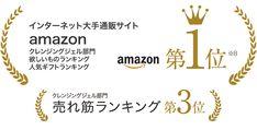amazon クレンジングジェル部門 欲しいものランキング・人気ギフト 第1位、売れ筋ランキング 第3位 Sticker, Flowers, Decal, Stickers