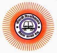 Jiwaji University has recently announced BCA Semester SOS and ATKT Exam Results June 2013 at its main official website - www. University Result, University Exam, Examination Results, Exam Schedule, Library Science, Exam Results, Entrance Exam