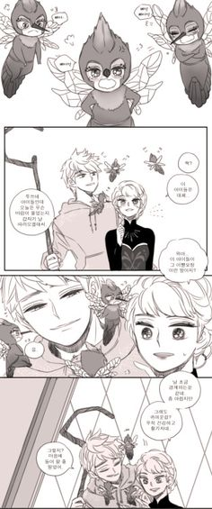 Jelsa: Baby Teeth Jealous pt. 1
