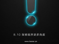 "Huawei teases launch of a new ""Amazing"" Honor smartphone on August 10 - http://www.doi-toshin.com/huawei-teases-launch-of-a-new-amazing-honor-smartphone-on-august-10/"