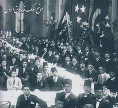 The parliament+++القرد، فى عين أمه، غزال +++ كلوب