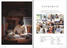 Hiroshima University of Economic