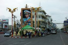 Typical street decoration in to revere the King of Thailand