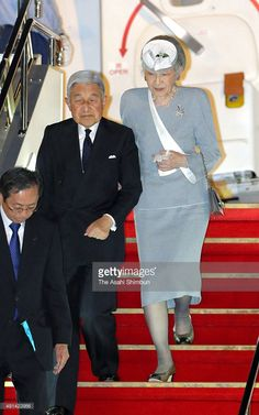 Empress Michiko, October 4, 2015
